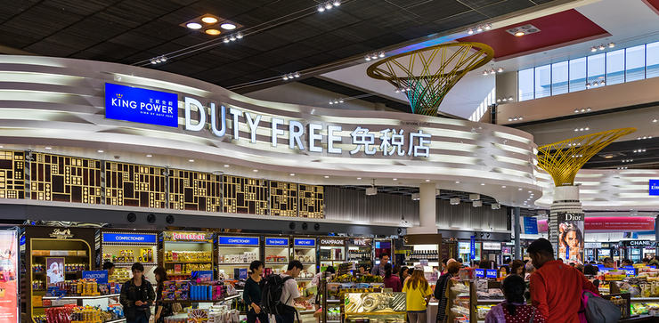King Power Airport Duty Free Store